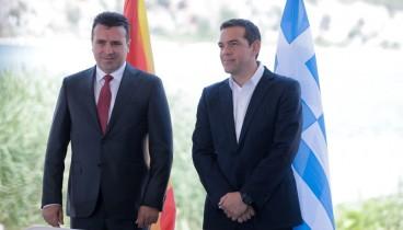 """Ζ. Ζάεφ: """"Ο Αλέξης Τσίπρας κι εγώ υπογράψαμε μια ιστορική συμφωνία"""""""