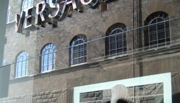 Στον όμιλο Michael Kors ο οίκος Versace