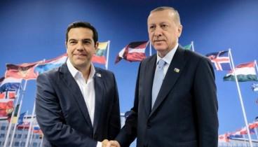 Τσίπρας και Ερντογάν συζητούν για Αιγαίο και Κυπριακό
