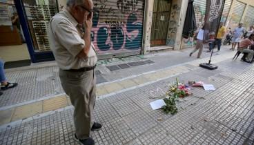 «Ταραχή για απειλή της ζωής και της περιουσίας» του επικαλέστηκε ο κοσμηματοπώλης για το θάνατο του Ζακ Κωστόπουλου