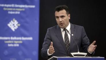 Ζάεφ: Δεν έχω κανένα στοιχείο για ρωσική ανάμειξη στο δημοψήφισμα