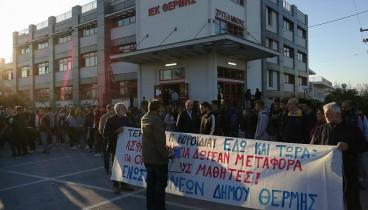 Βρέθηκε λύση για τη μεταφορά των μαθητών από το Πλαγιάρι στο 2ο ΓΕΛ Μίκρας