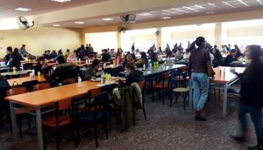Διαμαρτύρονται οι φοιτητές του ΑΠΘ για το αντίτιμο στη σίτιση