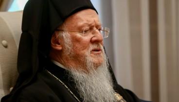 """Θεσσαλονίκη: Την έκθεση με τίτλο """"το ημέτερον κάλλος"""" εγκαινίασε ο οικουμενικός πατριάρχης"""