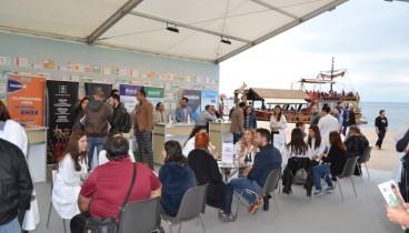 Περισσότεροι από 3.000 Θεσσαλονικείς επισκέφθηκαν το εικονικό φαρμακείο