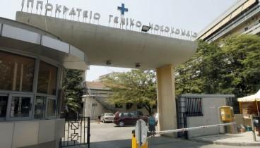 Νεκρός 19χρονος διανομέας στη Θεσσαλονίκη