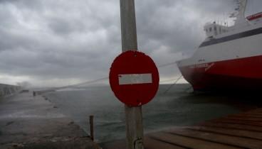 Σε ισχύ το απαγορευτικό απόπλου από τα λιμάνια