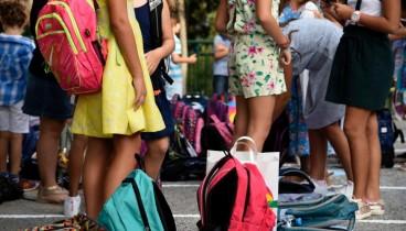 """Η """"τσάντα στο σχολείο"""" και χωρίς διάβασμα το Σαββατοκύριακο"""