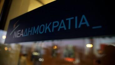 ΝΔ: Πολάκης = Τσίπρας