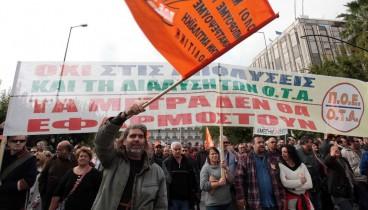 Συγκέντρωση στο κέντρο της Θεσσαλονίκης από τους εργαζόμενους στους ΟΤΑ