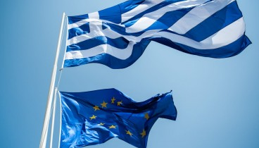 Eurostat:  Στο 1,1% ο  πληθωρισμός στη Ελλάδα