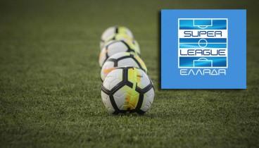 Μετατέθηκαν οι αγώνες ΠΑΟΚ και Άρη για την 8η αγωνιστική της Σούπερ Λίγκας