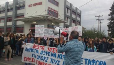 Για ασφαλή μετακίνηση στο σχολείο διαδήλωσαν στη Μίκρα