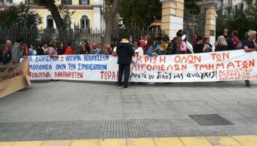 Διαμαρτυρία μαθητών και εκπαιδευτικών στο ΥΜΑΘ για τις ελλείψεις στην εκπαίδευση