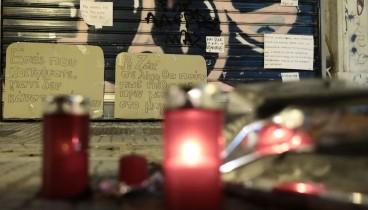 Συγκέντρωση για το θάνατο του Ζακ Κωστόπουλου σήμερα στη Θεσσαλονίκη