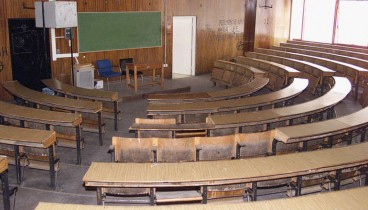 Από το 2004 έγινε ΕΔΕ για τον καθηγητή στο ΤΕΙ Σερρών