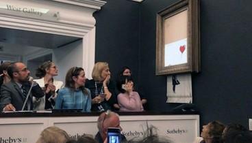 Ζουν με τον… φόβο του Banksy