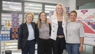 Η Χ.Α.Ν. Ασβεστοχωρίου στηρίζει το κοινωνικό παντοπωλείο
