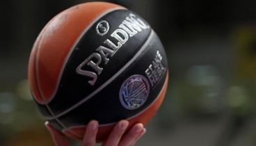 """Μπάσκετ: Τα ζευγάρια των """"8"""" του κυπέλλου"""