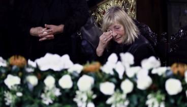 Βουλγαρία: Πλήθος κόσμου στην κηδεία της δημοσιογράφου Βικτόρια Μαρίνοβα