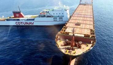 Πετρελαιοκηλίδα από σύγκρουση πλοίων στη Μεσόγειο