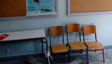 Σχολικά κτίρια με σοβαρούς κινδύνους
