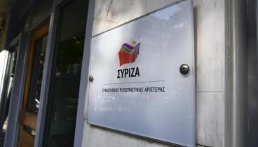 Συνεδριάζει αύριο η νέα Πολιτική Γραμματεία του ΣΥΡΙΖΑ