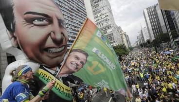 Βραζιλία -εκλογές: Διευρύνει το προβάδισμά του ο ακροδεξιός Μπολσονάρου