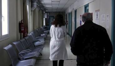 Απεργούν για δεύτερη ημέρα οι γιατροί στα πολυϊατρεία
