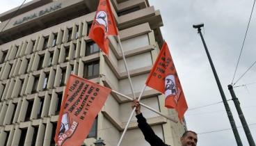Παραλύει το δημόσιο στις 14 Νοεμβρίου -24ωρη απεργία κήρυξε η ΑΔΕΔΥ