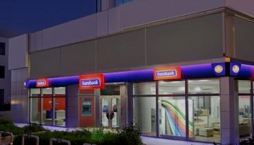 EUROBANK: Συμφωνία πώλησης µη εξυπηρετούμενων καταναλωτικών δανείων συνολικής απαίτησης 2 δισ. ευρώ