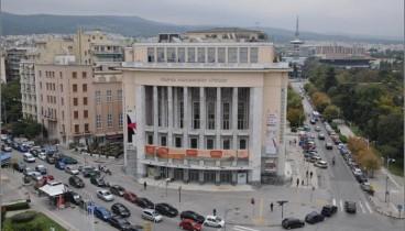 """Οι """"Πρέσπες"""" στο """"μικροσκόπιο"""" της Εταιρείας Μακεδονικών Σπουδών"""