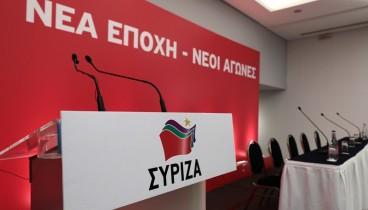 Εκλέχθηκε η νέα Πολιτική Γραμματεία του ΣΥΡΙΖΑ
