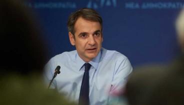 Εκλογές πριν έρθει στη Βουλή η συμφωνία των Πρεσπών ζητά ο Μητσοτάκης