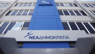 """Η ΝΔ λέει """"όχι"""" στην πρόταση Τσίπρα για debate"""