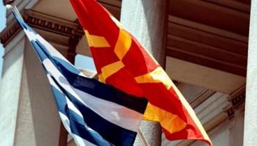 Η ΠΓΔΜ ενημέρωσε τον ΟΗΕ για την αλλαγή του ονόματος της χώρας