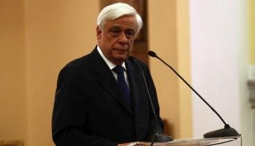 Πρ. Παυλόπουλος: Η συντήρηση της μνήμης μας είναι ζήτημα εθνικής επιβίωσης