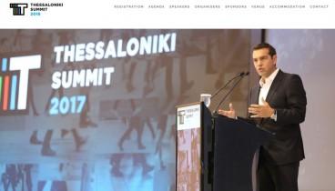 Θεσσαλονίκη: Στις 15-16 Νοεμβρίου το Thessaloniki Summit του ΣΒΒΕ