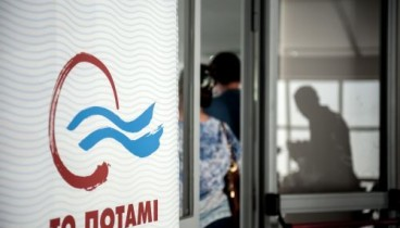 Μ. Κύρκος: Το Ποτάμι θα στηρίξει τη Συμφωνία των Πρεσπών γιατί είναι εθνικά σωστή
