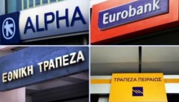 Επέκταση επιχειρηματικών δανείων το 2019 για τις τράπεζες