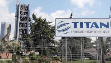 Στο Βέλγιο μετακομίζει η έδρα της ΤΙΤΑΝ