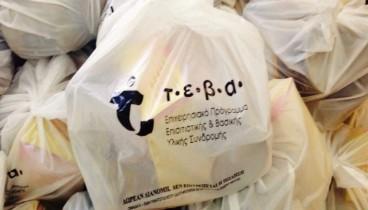 Συνεχίζεται η διανομή τροφίμων σε δικαιούχους του ΤΕΒΑ στο Κιλκίς