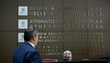 Θεσσαλονίκη: Στο Χρηματιστήριο εισάγεται η Interlife ΑΑΕΓΑ