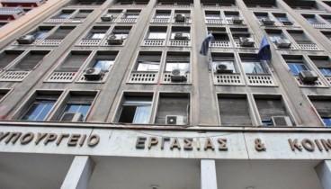 Υπουργείο Εργασίας: Θετικό ρεκόρ στο ισοζύγιο προσλήψεων αποχωρήσεων
