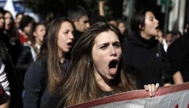 Μαθητικό συλλαλητήριο σήμερα στη Θεσσαλονίκη