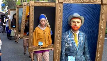 Έργα τέχνης «ζωντάνεψαν» και παρέλασαν για το Halloween