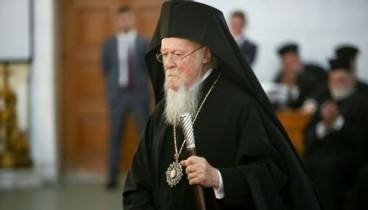 Διαψεύδει το Πατριαρχείο τη δήλωση Βαρθολομαίου όπως δημοσιεύθηκε στα «Νέα»