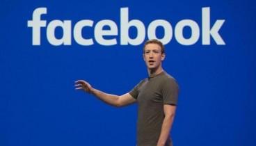 Facebook: Διέγραψε πάνω από 1,5 δισ. fake λογαριασμούς, το τελευταίο εξάμηνο