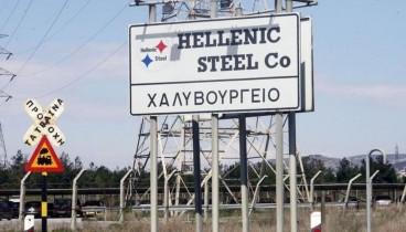 Τέλη Ιανουαρίου ξεκαθαρίζει το τοπίο για τη Hellenic Steel