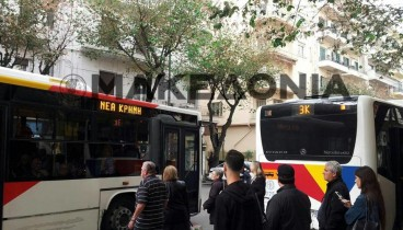 Παράσυρση πεζού από λεωφορείο του ΟΑΣΘ στη Θεσσαλονίκη